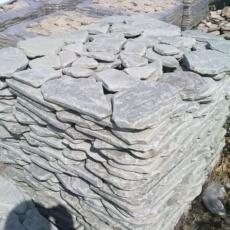 камень галтованный краснодар