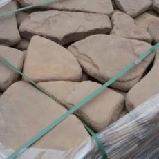 Купить галтованный камень в краснодаре