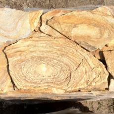 желтый камень с рисунком в краснодаре